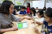 유치원까지 코딩 사교육 열풍… 초등학교엔 전문 교사 없어