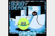 [꿀딴지곰의 겜덕연구소] 아재가 보면 껌뻑죽는 최고의 DOS 게임들!