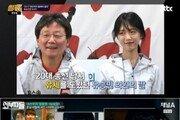 """유승민 딸 유담·심상정 아들 이우균 화제…""""수지-이제훈 닮은 꼴?"""""""