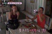 '윤식당' 이서진, 새 메뉴 '치킨' 제안…외국인 반응은?