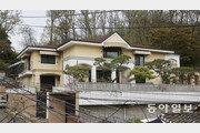 박근혜 前대통령, 삼성동 사저 67억에 팔고 내곡동에 28억 새집 마련