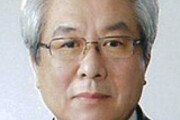김복만 울산교육감 수뢰혐의 구속