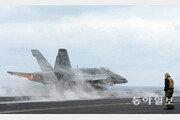 한국행 칼빈슨호서 전투기 착륙사고 발생…조종사 비상탈출