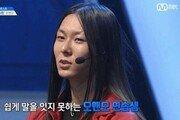 """'프로듀스 101 시즌2' 장문복 """"'슈퍼스타 k' 출연 후회했지만 끝까지 해보자 다짐"""""""