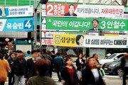5·9 대선 마지막 변수…반기문·황교안 돌아, 안철수냐 홍준표냐