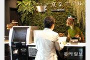 """호텔 프런트에 사람 대신 공룡로봇… 식당선 안드로이드가 """"어서오세요"""""""