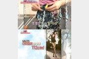 김건모의 이상형 한영, 알고보니 '다리길이만 112cm 기네스북 등재!'