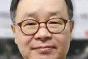 해외입양인 돕는 '뿌리의 집' 운영 김도현 목사 亞필란트로피賞 수상