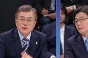 """논란 된 '코리아 패싱', 콩글리시? 외교부 """"美도 안 쓰는 용어"""""""