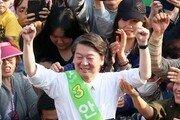 """'3년 임기-공동정부' 띄운 안철수 """"문재인 통합정부는 끼리끼리 통합"""""""