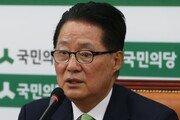 """박지원 """"광주가 울고 웃고 감동…광주의 태양은 다시 떠오른다"""""""
