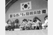 한국 최고의 발명품은 '훈민정음'