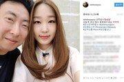 """박명수♥한수민, 부부의 날 앞두고 다정 셀카 공개 """"내 짝꿍이랑"""""""