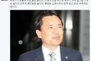 """신동욱 """"김진태 의원직 상실 위기, 태극기 세력 갈기갈기 찢은 꼴"""""""