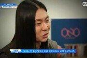 프로듀스101시즌2, 일부 팬들의 '장문복 죽이기' 눈살