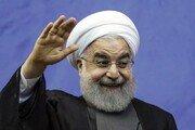 '개혁파' 로하니, 이란 대통령 연임 확정