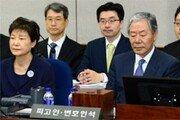 셀프 올림머리한 박근혜 前대통령… 3시간동안 법정진술 54字 뿐