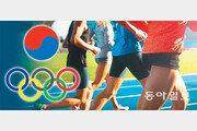 [안영식 전문기자의 스포츠&]체육특기자 대책 다시 세워라