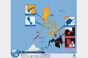 '필리핀 계엄령'에 보라카이 여행객 '울상'…'여행유의' 지역 분류
