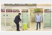 """하태경 """"김무성, 권위적이지 않은 선배…굉장히 수평적인 정치인"""""""