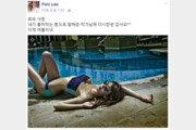 이파니, SNS 화보사진 공개…'탄탄 몸매' 과시