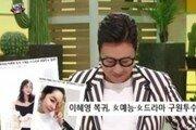 """'이혜영 복귀' 언급에…이상민 반응은? 패널 """"○○권 남용"""""""