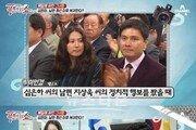 """지상욱, 심은하 연예계 복귀 반대 """"심은하 남편 아닌 지상욱의 아내 심은하 원해"""""""