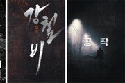 '남북관계' 영화 하반기 스크린 달군다