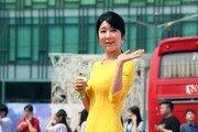 [동아포토]사유리, 시선 사로잡는 단무지 패션