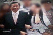 '그알' 성락교회 김기동 목사 '충격'…'인천 여아 살인사건' 보다 시청률↑