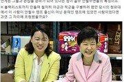 """김홍걸 """"국민의당 이유미, 朴의 청와대와 코드가 맞았던 듯""""…왜?"""