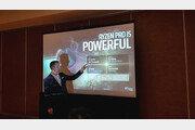 라이젠에 보안과 보증을 더하다, AMD 라이젠 프로