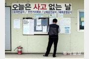 """무자격자가 버스 정비… 사고땐 """"운전 미숙"""" 허위진술 강요"""