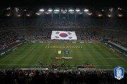 한국-이란전이 오후 9시에 열리는 이유