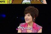 """'비디오스타' 김연자 """"4년째 열애 중…이혼하며 1400억 날렸어도 현재 건물주"""""""