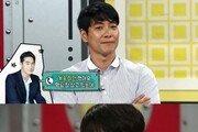 마르코-배정남 난투극 루머 전화연결, 마르코 누구? 손담비와 '우결' 출연