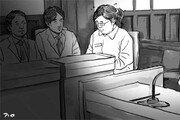 """법정에 나온 인천 초등생 살인 공범의 친구 """"살인 역할극, 들어본 적 없다"""""""
