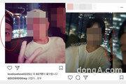 """박유천·황하나 SNS글에 누리꾼 """"노래방서 놀다가 뭔 사과?""""VS""""비난 그만"""""""