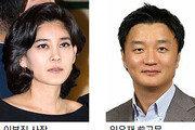 """법원 """"이부진, 임우재와 이혼하고 86억 지급하라"""""""