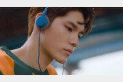 """'워너원' 옹성우 """"같이 고민해볼래요?""""…타이틀곡 투표 '워너원고'서 진행"""