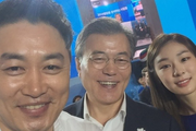 """정찬우 """"文대통령·김연아와 셀카, 다들 엄청 웃었다"""""""