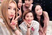 하리수, '비디오스타' 녹화 인증샷…'물오른 미모'