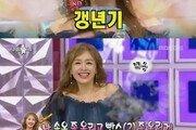 """박해미 방송중 """"잠깐만 속옷 좀 올릴게"""" 과하게 솔직한 모습에 폭소"""