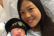 3년 전 순직한 경찰 남편의 아기 출산한 女, 어떻게 이런 일이?