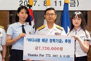 '천안함 기억 배지' 만든 여고생들… 수익금 772만원 전액 해군 기부