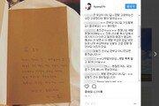 """""""힘들지만 홧팅""""…'허리 부상' 양효진 인스타그램에 쾌유 기원 메시지 봇물"""