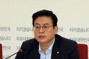 """정우택 """"세월호 특조위 2기? 정치 보복으로 가려는 것 아니냐"""" 반발"""