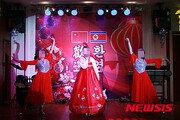 유엔 대북제재 강화로 중국내 북한 음식점 경영난 심화