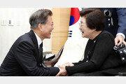 """文대통령 """"평화 만드는 안보로""""… 햇볕정책 계승 재차 강조"""