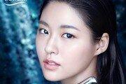 [뷰티정보] 비오템, 건강미인 설현의 '온천수 에센스' 광고 공개 外